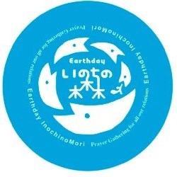 inochi_kanefbcbf2013e69bb4e696b003-1