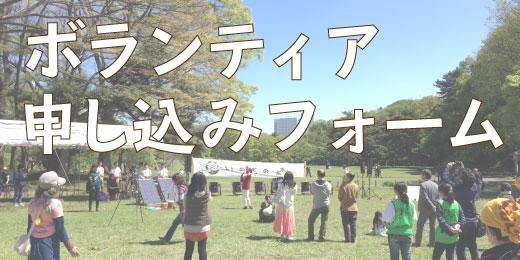 2018_volunteer_banner